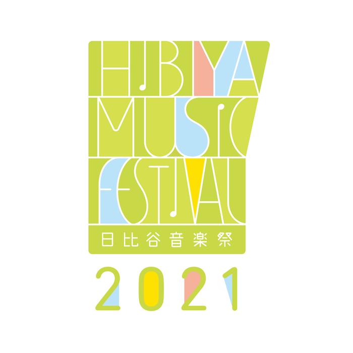 """""""日比谷音楽祭2021""""、 第2弾出演アーティストにアイナ・ジ・エンド、ストレイテナー、wacci、チャランポ、GLAY、生田絵梨花ら決定"""