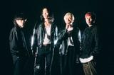 愛はズボーン、5/19リリースの2ndアルバム『TECHNO BLUES』より「ぼくらのために part 1」MV公開。リリース・ツアー大阪公演のゲストに夜の本気ダンスも発表