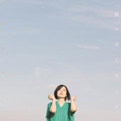 kazeno_garland.jpg