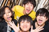 古墳シスターズ、5/19リリースのミニ・アルバム『ハブ・ア・グッドバイ』より「メロディー」MV公開
