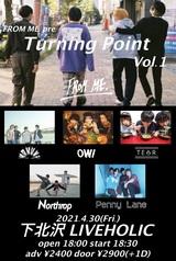 福岡のメロディック・バンド FROM ME.、初の東京自主企画を下北沢LIVEHOLICにて4/30開催。対バンはKAKUNi、OWl、TEAR、Northrop、Panny Lane