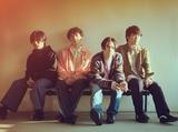 マカロニえんぴつ、メジャー1stシングル表題曲「はしりがき」MVプレミア公開決定。監督は林 響太朗