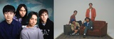 "DYGL × Yogee New Waves出演。6/2名古屋DIAMOND HALLにて有観客ライヴ""JAILHOUSE presents 「New Horizon vol.1」""開催決定"