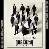 "BLUE ENCOUNT、THE ORAL CIGARETTES、04 Limited Sazabysによる名阪福アリーナ・ツアー""ONAKAMA 2021""映像作品7/7リリース決定"