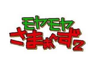 samaazu2.jpg