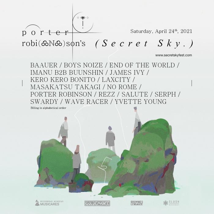 """Porter Robinson、オンライン・フェスティバル""""Secret Sky Festival""""今年も開催決定。日本からはEnd of the World、高木正勝、Serphが参加"""