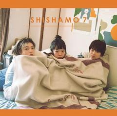 shishamo7.jpg