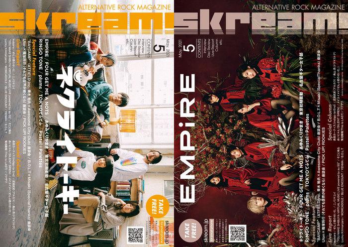 """【ネクライトーキー/EMPiRE 表紙】Skream!5月号、5/1より順次配布開始。ブルエン、ウォンカのライヴ・レポート、""""BAYCAMP""""開催記念座談会、フォゲミ、あゆくまのインタビューなど掲載。菊池陽報(This is LAST)のコラムも連載開始"""