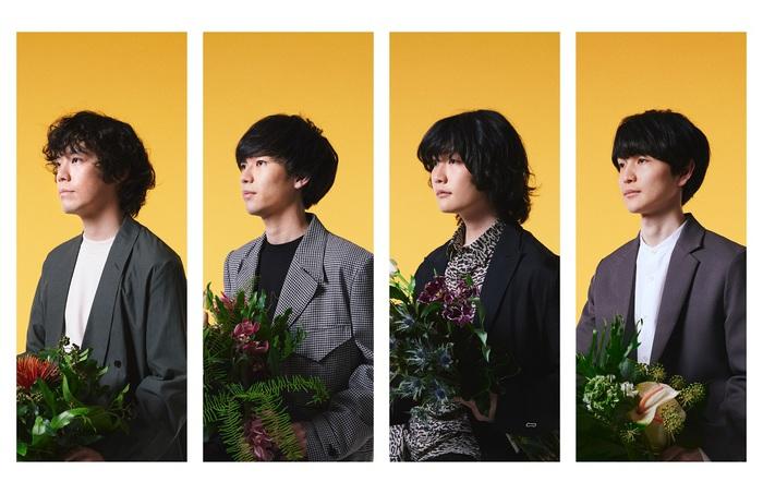 The Songbards、ミニ・アルバム『AUGURIES』よりリード・トラック「夕景」4/14配信決定