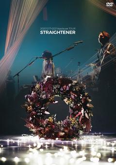 straightener_DVD.jpg