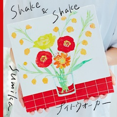 sumika_Shake & Shake JK_small.jpg