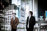 tacica、新曲「ねじろ」明日4/5デジタル・リリース