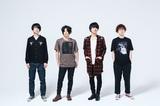 THE KEBABS、新曲「うれしいきもち」MV公開。デモCDジャケット解禁も