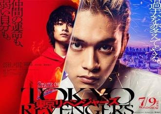 tokyo_revengers.jpg
