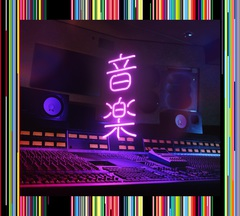 tokyojihen_music_shokai.jpg