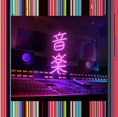 tokyojihen_music_tsujo.jpg