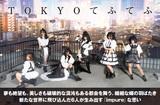 """""""コドモメンタルINC.""""のニューカマー、TOKYOてふてふのインタビュー&動画メッセージ公開。オルタナティヴなサウンドで、心情を露わにする歌を歌う初アルバムを本日4/28リリース"""