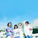 tricot、新曲「暴露」5/5配信決定。ジャケ写&新アー写も同時公開