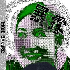 tricot_bakuro.jpg