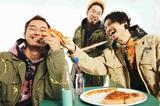 WANIMA、4/14リリースの6thシングル『Chilly Chili Sauce』ティーザー映像公開