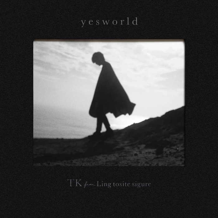 TK from 凛として時雨、「yesworld」&「unravel (n-buna from ヨルシカ Remix)」2曲のMVを今夜プレミア公開