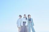 あゆみくりかまき、ラスト・シングル表題曲「サチアレ!!!」MVを本日5/5 18時30分よりプレミア公開