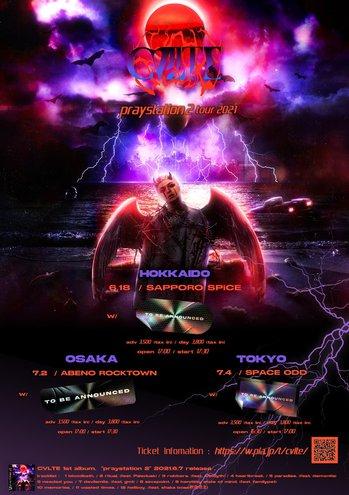 CVLTE PS2 TOUR2021_flyer.jpg