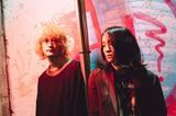 """KJ(ex-MINT mate box)とTomoya(Absolute area)のプロジェクト""""Gloomy""""、Foi & Sosuke Oikawa(Roomies)とのコラボ・シングル「SEEKER」明日5/19配信リリース"""