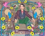 日食なつこ、2,000枚限定シングル『真夏のダイナソー』6/23デジタル同時リリース決定。表題曲にはn-buna(ヨルシカ)がアレンジャーで参加