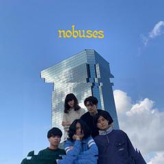 NoBuses_jkt.jpg