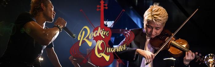 """ロック・アーティストと弦楽四重奏のコラボ・ライヴ""""ROCKIN' QUARTET""""、TOSHI-LOW(BRAHMAN/OAU)をヴォーカリストに迎え3都市で開催決定"""
