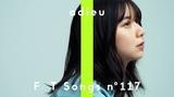 "adieu(上白石萌歌)、2ndミニ・アルバム『adieu2』より古舘佑太郎(2)作詞作曲の新曲「愛って」をYouTube チャンネル""THE FIRST TAKE""にて先行一発撮りパフォーマンスで初公開"