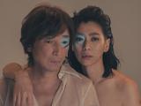 浅井健一とUA中心に結成されたバンド AJICO、ニューEP『接続』より20年ぶりの新曲「L.L.M.S.D.」配信開始。ツアー追加公演も決定