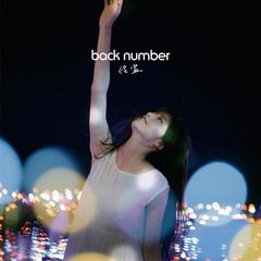 back_number_kaitou.jpg
