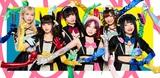 バンドじゃないもん!MAXX NAKAYOSHI、新アー写公開。ベスト・アルバム発売日5/19は新宿BLAZEにてワンマン・ライヴ開催、6月からは全国ツアーも決定