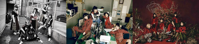 """BiSH、BiS、EMPiREが7/11日比谷野音で開催の""""EJ MUSIC DAYS 2021 in 日比谷野音 ~夢を追う者たちへ DAY2~""""に出演"""