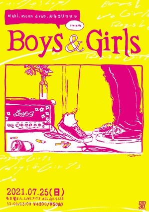 boys_girls_key.jpg