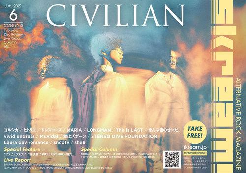 civilian_cover.jpg