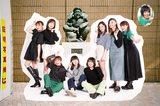 """私立恵比寿中学、""""ファミえん""""ベスト・ソングを集めた『FAMIEN'21 L.P.』今年は初のCDアルバムでリリース決定。新メンバー初参加の新曲も"""