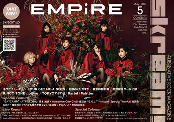 empire_cover.jpg