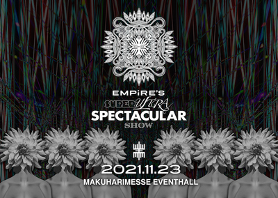 empire_suss_visual.jpg