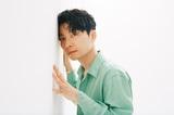 星野源、ニュー・シングル『不思議/創造』ジャケ写&収録楽曲最終決定。5/30には「不思議」MVプレミア公開