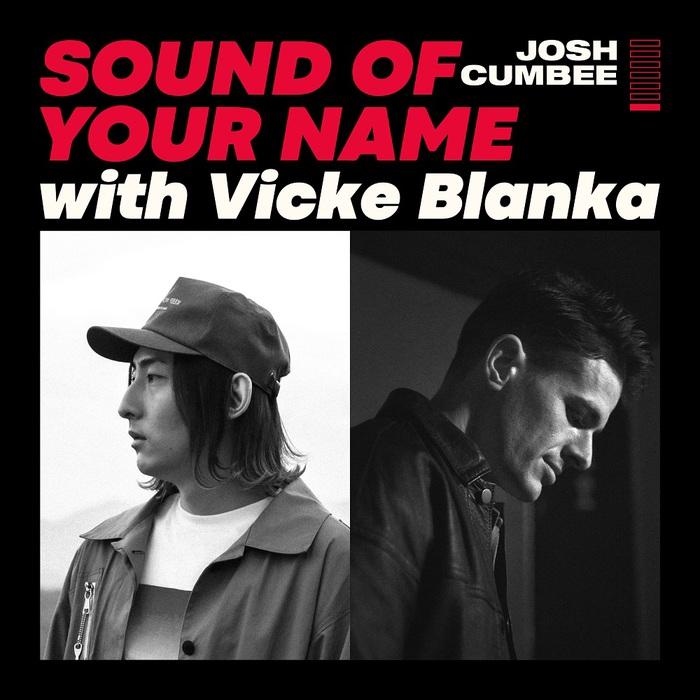 ビッケブランカとコラボ。LA出身のSSW Josh Cumbee、新曲「Sound Of Your Name (with ビッケブランカ)」リリース