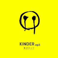 kinder_ep_3000.jpg
