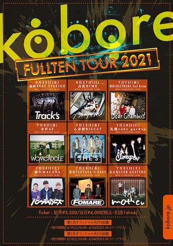 kobore_tour_2021.jpeg