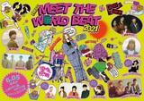 """FM802の野外フリー・コンサート""""MEET THE WORLD BEAT""""出演アーティスト発表。ビッケブランカ、flumpool、マカロニえんぴつ、緑黄色社会、秦 基博、Saucy Dogがライヴ出演、""""EXPO DREAM STAGE""""も"""