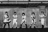 めろん畑a go go、七夕の夜に新宿LOFTでニュー・シングル『哀$戦士』無料配布ワンマン開催