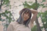 miida、約8ヶ月ぶり新曲「Continue」5/19配信リリース。ティーザー映像、新ヴィジュアル&ジャケット公開