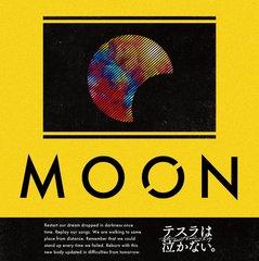 moon_jkt.jpeg