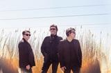 MANIC STREET PREACHERS、3年ぶり最新アルバム『The Ultra Vivid Lament』リリース決定&トレーラー映像公開。先行シングル「Orwellian」緊急配信&リリック・ビデオ公開